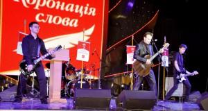 2011_Koronatsiya
