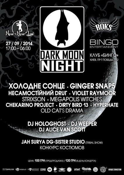 DarkMoonNight